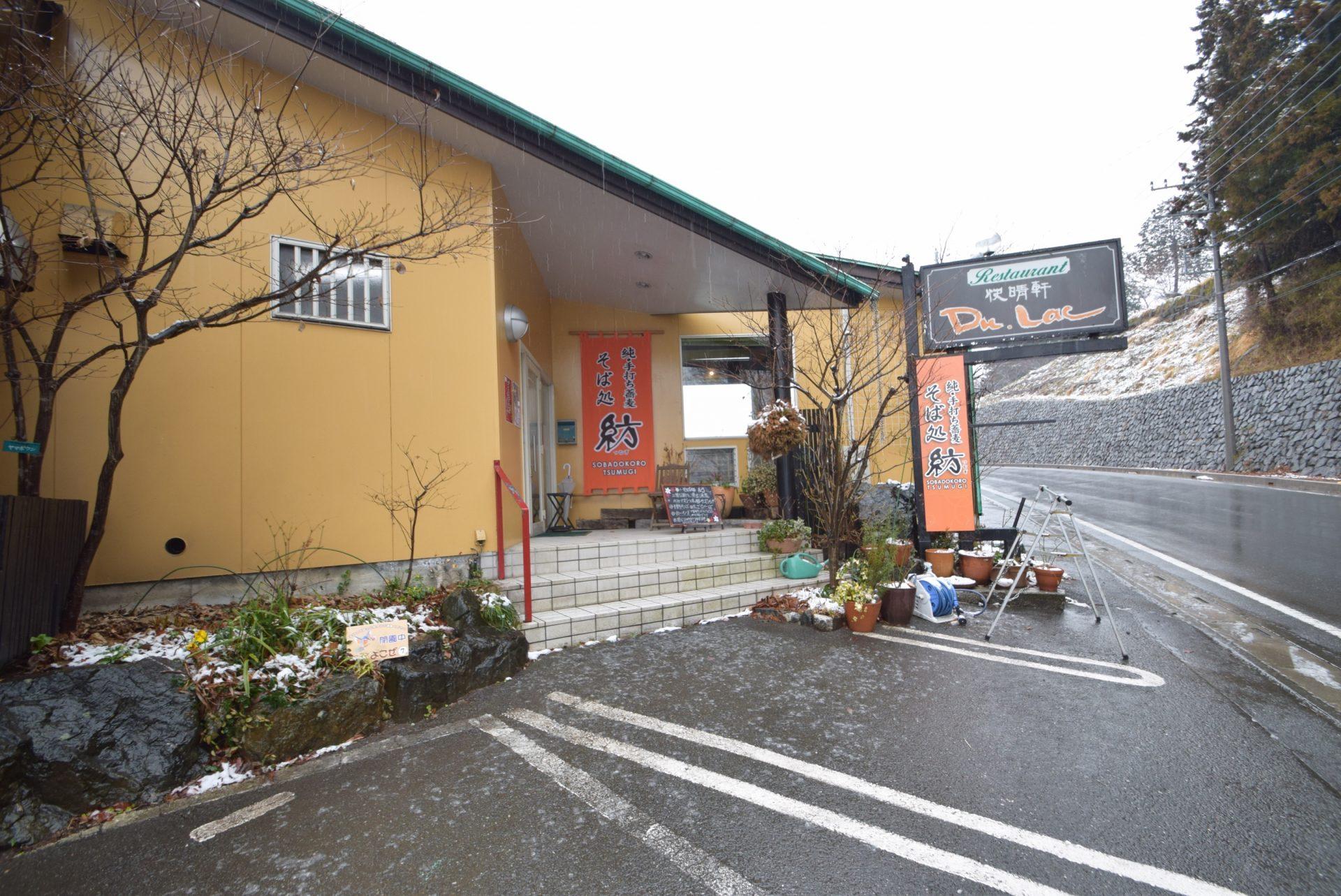../../../20170326_紡/DSC_0334.JPG