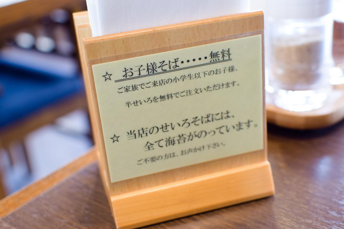 /Users/azamiyutaka/Desktop/20170315_醤/記事用/DSC_0010.jpg